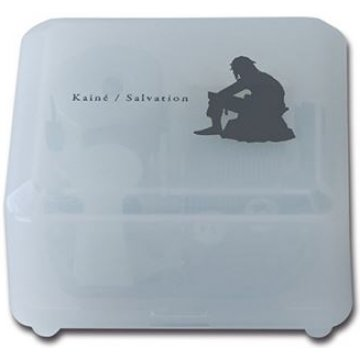 Nier Replicant / Gestalt Music Box - Kaine / Salvation