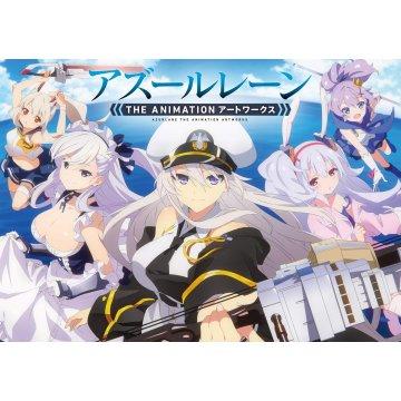 Azur lane Third Anniversary Art Collection book game illust anime