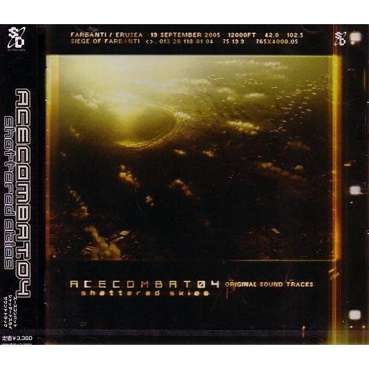 Ace Combat 04 - Shattered Sky Soundtrack