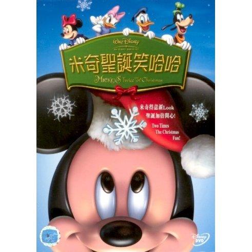 Mickey S Twice Upon A Christmas