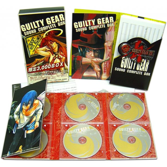 Guilty Gear Sound - Complete Box [Limited Release]