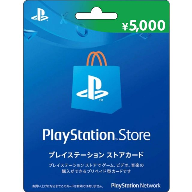 PSN Card 5000 YEN   Playstation Network Japan