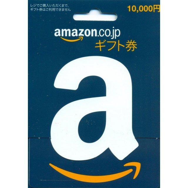Amazon Gift Card (12 Yen) digital