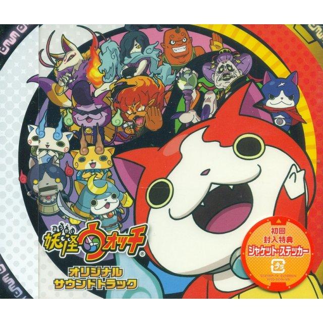 Youkai Watch Original Soundtrack [3CD+DVD]