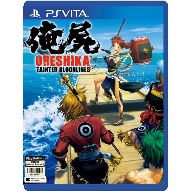 Oreshika: Tainted Bloodlines (English)