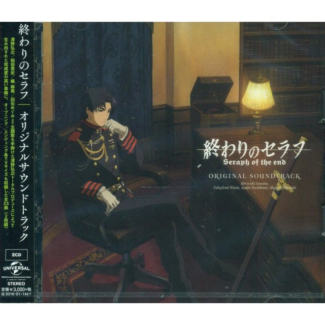 Owari No Seraph Original Soundtrack