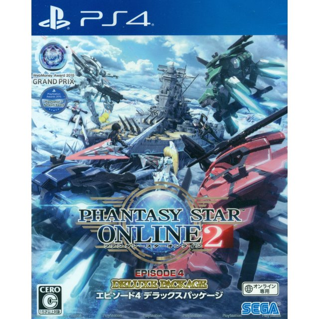 Phantasy Star Online 2 Episode 4 [Deluxe Package]