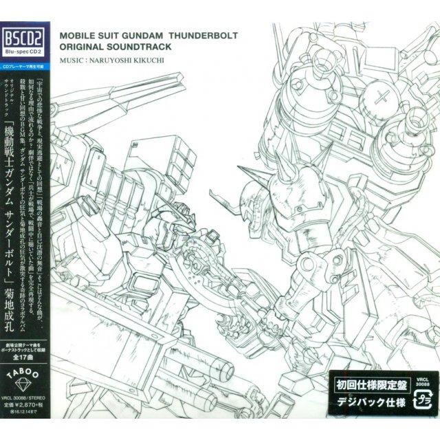 Mobile Suit Gundam Thunderbolt Original Soundtrack Feat. Naruyoshi Kikuchi [Blu-spec CD2]