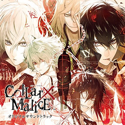 Collar X Malice Original Soundtrack