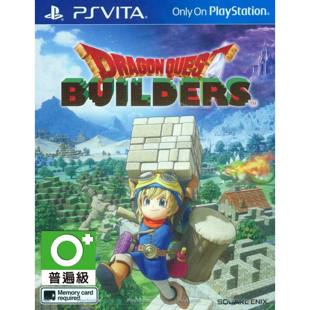 Dragon Quest Builders Alefgard o Fukkatsu Seyo (English)