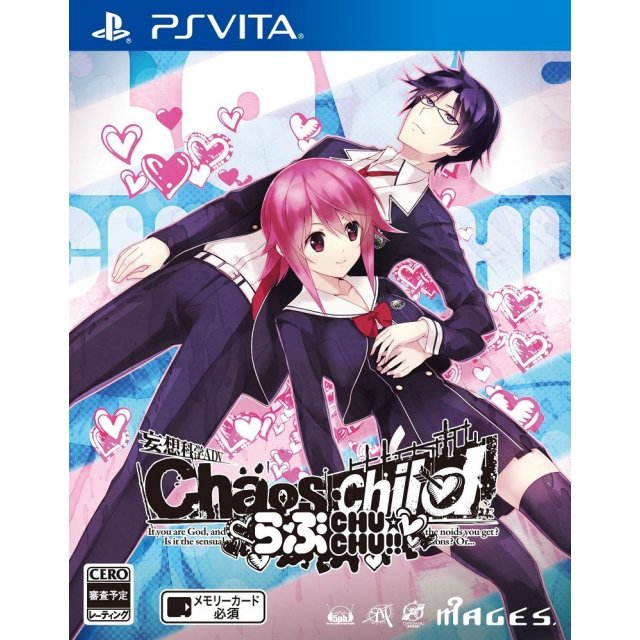 Chaos; Child Love Chu Chu!!