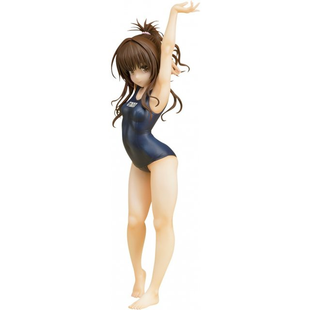To Love-Ru Darkness 1/8 Scale Pre-Painted Figure: Yuki Mikan Swimwear Ver.