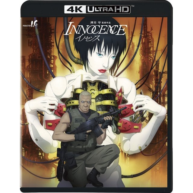 Innocence Ghost In The Shell 2 4k Ultra Hd 4k Remastered Blu Ray