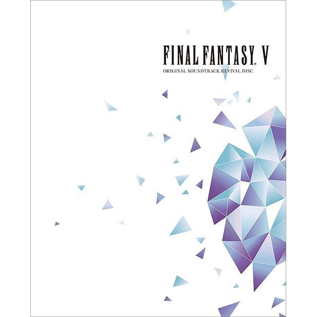 Final Fantasy V Original Soundtrack Revival Disc [Blu-ray Disc Music]