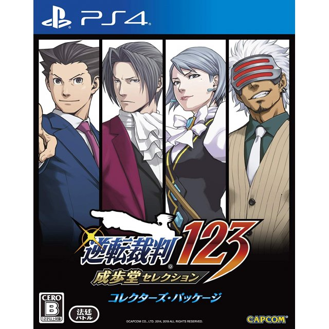 Phoenix Wright: Ace Attorney Trilogy [Collector's Package]
