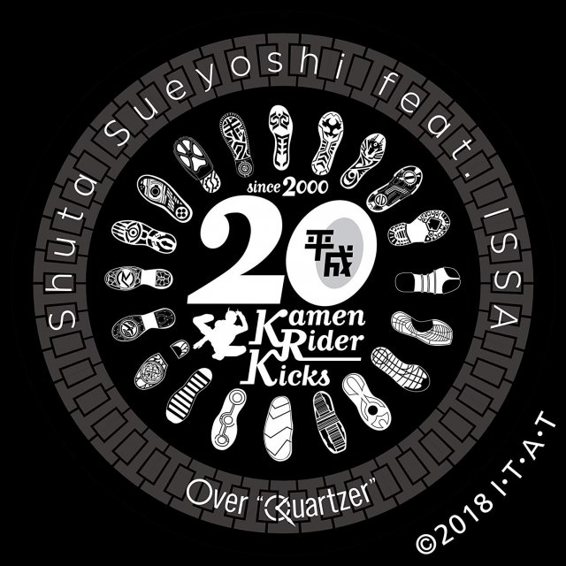 movie and tv soundtrack kamen rider kicks over quartzer cd bonus toy limited edition shuta sueyoshi feat issa kamen rider kicks over quartzer cd bonus toy limited edition