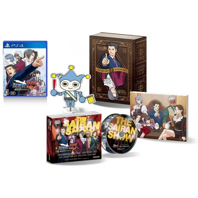 Phoenix Wright: Ace Attorney Trilogy [e-capcom Limited Edition]