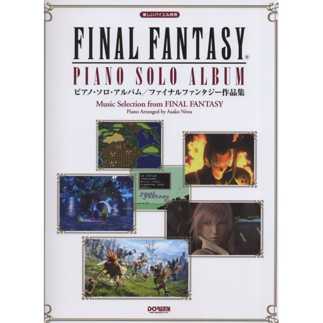 Final Fantasy Piano Solo Album