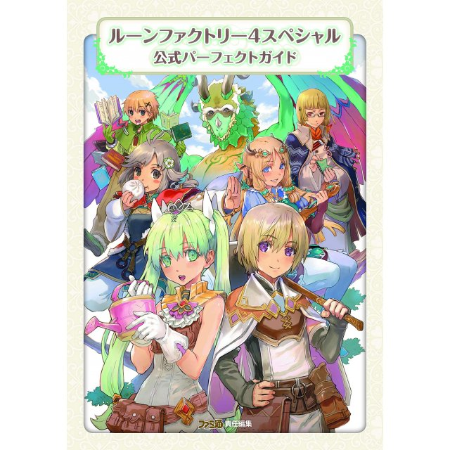 Rune Factory 4 Special Official Perfect Guide