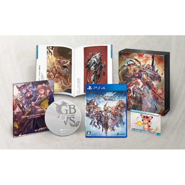Granblue Fantasy Versus (Premium Box) [Limited Edition] (Multi-Language)