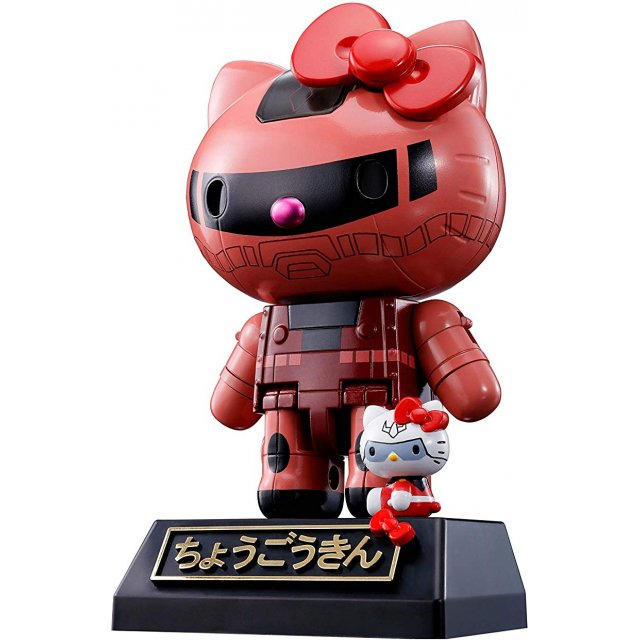 BANDAI Chogokin Gundam Hello Kitty Mobile Suit Gundam x Hello Kitty from Japan