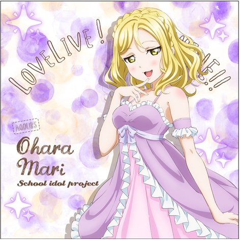 Love Live Sunshine Mari Ohara Cushion Cover Pajama Ver