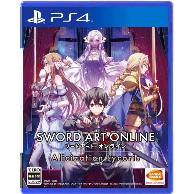 Sword Art Online: Alicization Lycoris [Deluxe Edition] (Chinese Subs)