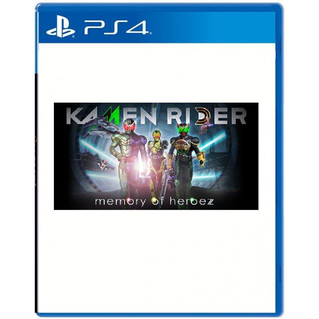 Kamen Rider: Memory of Heroez (Multi-language)