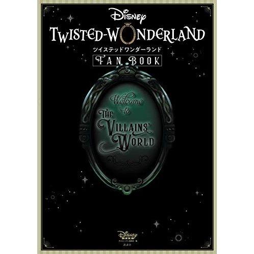 Pre Order Disney Twisted Wonderland Official Fan Book Exclusive Japan