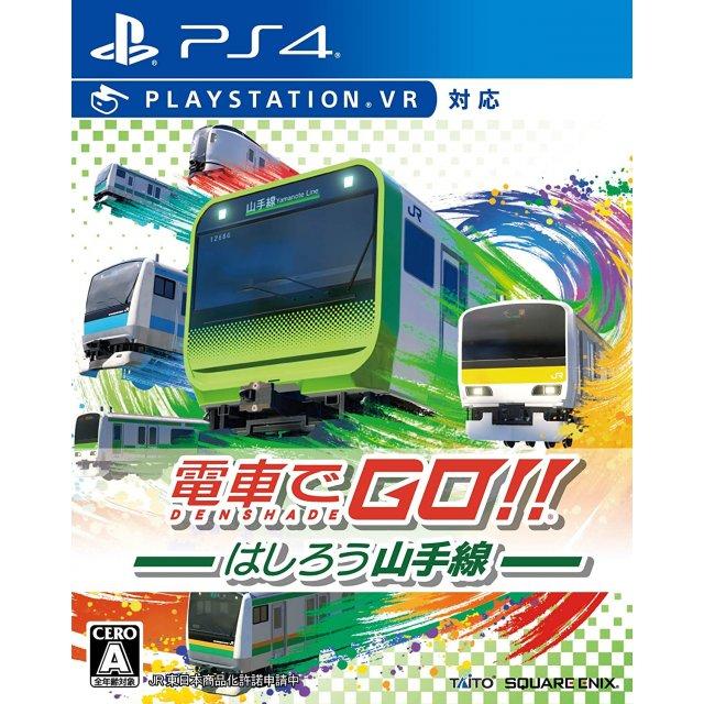 go-by-train-hashiro-yamanote-line-640503